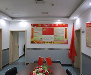北京白癜风医院